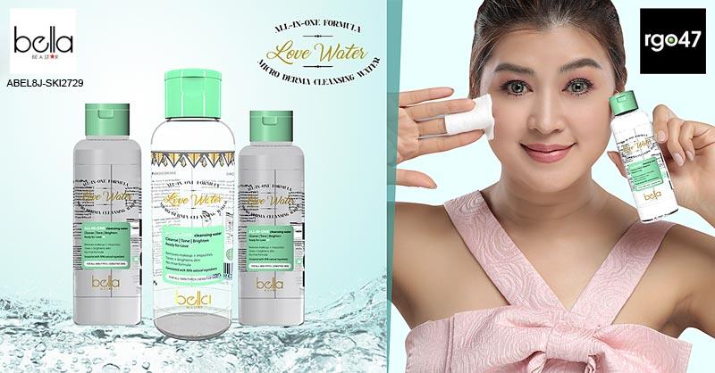 rgo47 com - Myanmar's Largest Ecommerce & Online Shopping